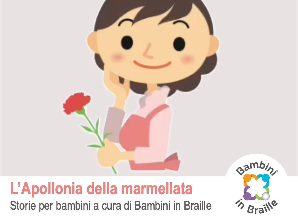 Apollonia Marmellata